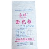 제조자 주문 인쇄된 플라스틱 밥 공급 가루 포장 부대