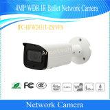 Dahua 4MP WDR IR CCTVの弾丸のデジタル通信網のカメラ(IPC-HFW2431T-ZS/VFS)