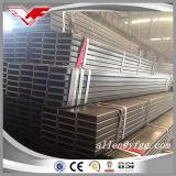 構築によって使用される黒い正方形および長方形の空セクション鋼鉄管