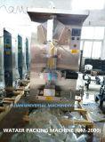 Полноавтоматическая машина упаковки воды (UM-2000)