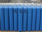 40L Gasflessen van de Zuurstof van het Staal van de hoge druk de Naadloze