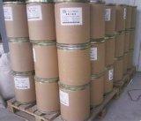 Карбонат лития ранга батареи