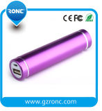 최신 OEM Manufacturer Mini 2600mAh Portable Power 은행