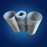 油圧装置で使用されるLeemin油圧石油フィルターの要素
