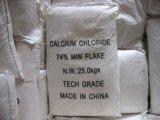 Водный раствор хлористого кальция пищевой категории с 82% контента на заводе