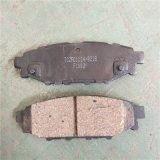Subaru Toyota Thermo calme 26696AG010 tampon de disque arrière