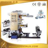 Flexoの印刷を用いるPEのプラスチックフィルムの吹く機械