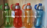 نمو [بورتبل] رياضة زجاجة