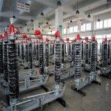 FQX1 aislantes compuesto de 25 KV para trenes eléctricos