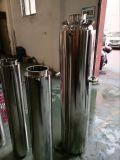 Tank van de Opslag van de Recyclage van het Water van het roestvrij staal de Beklede Oplosbare