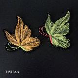 Бабочка стиле одежды и аксессуаров одежды схемы бабочек, обозначение в форме бабочки
