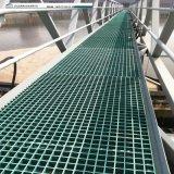El FRP duradera GRP Rejilla de fibra de vidrio para la planta de lavado de coches