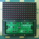 Doppelte Farbe P16 LED-Bildschirmanzeige-Baugruppe