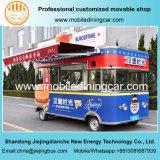 Camion électrique de nourriture de quatre roues avec Quaiity élevé