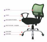 Cadeira moderna antiestática do engranzamento do elevador de cadeira do escritório do giro da mobília de escritório