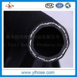 高圧油圧ゴム製ホースの適用範囲が広いホース