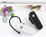 Dongguan Glorystar laser UV machine de marquage au laser des écouteurs