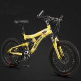 Alumínio Alloy Alloy Full Suspension Mountain Bicycle