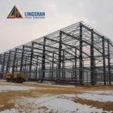 De construction métalliques Entrepôt de dessins et modèles industriels sans structure en acier préfabriqués