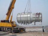 De grote Pomp van de AsStroom van de Capaciteit Verticale voor de Preventie van de Vloed
