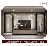 3D painel decorativo SL-004 para paredes