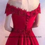 에이라인 길이 신부 들러리 복장을 구슬로 장식하는 어깨 공단 떨어져 배 목