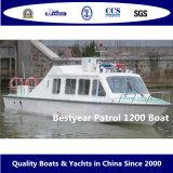 Bestyearのパトロールの1200年のボート