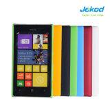 PC-Hartschalenkoffer für Nokia Lumia 925