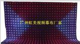 Volle Mischung färbt LED-Anblick-Trennvorhang-Leuchte, LED-videotrennvorhang RGB-videotrennvorhang-Leuchte-Hersteller