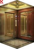 Отель Lift с центральным Открывание дверей