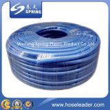 Рукав с плетеной внутренней прокладкой воды сада PVC с умеренной ценой
