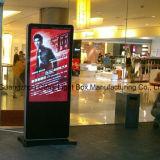 """"""" tipo Digital LED del piso 65 que hace publicidad de la exhibición"""