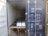構築のパネルのための冷間圧延された鋼板