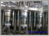 緑茶ペットびんの満ちる生産ライン