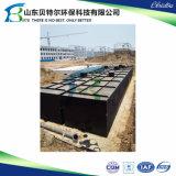 Impianto di per il trattamento dell'acqua biologico compatto delle acque luride, ampiamente usato in ospedali, superstrada, hotel, Fabbrica-Mbr