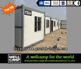 プレハブの強制収容所のためのプレハブの拡張可能折る容器の家