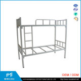 Mingxiu School Furniture Adulto Heavy Duty Forget Iron Steel Metal Bunk Bed