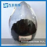 オンラインショッピング希土類ビジネスPraseodymiumの酸化物の黒色火薬