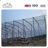 Edificio prefabricado de la estructura de acero del palmo grande como taller/fábrica/almacén