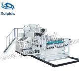 Máquina de la coextrusión de la película de estiramiento de LLDPE