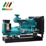250kVA 200kw generador eléctrico diesel refrigerado por agua para centrales eléctricas