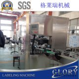 La disminución automática de calor manga Máquina de etiquetado
