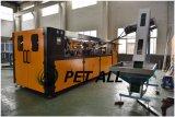 50мл-1000мл выдувного формования ПЭТ машины с воздушным компрессором