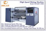 Machine de fente automatique à grande vitesse (DLFQW-1300J)