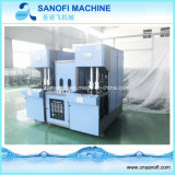 Máquinas automáticas de dos etapas aprobadas del moldeo por insuflación de aire comprimido del animal doméstico del Ce