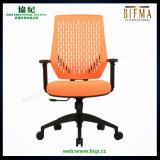 Hohes Gummiband-justierbare Kunststoff-Folien-Hülle und grüner Büro-Stuhl