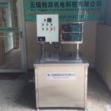 Het industriële Digitale Ultrasone Schoonmaken/Wasmachine voor Elektronische Producten