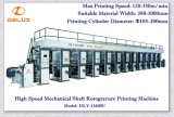 Presse typographique automatique à grande vitesse de rotogravure avec l'entraînement d'arbre mécanique (DLYJ-11600C)