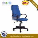 호화스러운 최고 뒤 직물 행정실 의자 (HX-OR013A)