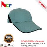 100%年のデニムが付いている素晴らしい見る高品質ブランクサンドイッチピークの野球帽